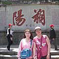 2014.03.27-04.01 桂林&陽朔
