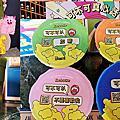 KEBUKE可不可熟成紅茶 派森末茶、露比末茶 限定口味 使用靜岡抹茶 聯名Dcard  花蓮中正店