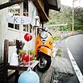 2013_11 金瓜石 Kb studio X cafe 甜蜜屋