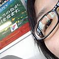 2006 春 東京 Day 1