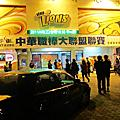 #110407台南棒球場 - 興農vs統一