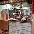 正德茶藝館