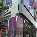 高雄 江戶龍壽司 左營區 裕誠商圈美食