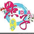 點子logo