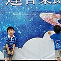 20140614 [新竹] 煙波小旅