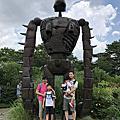 20190724日本東京自由行5日遊。井之頭恩賜公園三鷹美術館