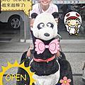 101.8.11慈濟骨髓資料庫建檔活動