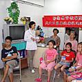 98年07月「天天五蔬果」健康促進活動