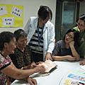 98年婦女保健活動