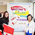 2012/12/23加拿大WHV分享說明會-台北場