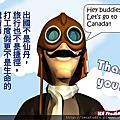 2014/7/5 加拿大打工度假資訊分享說明會-台北場
