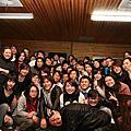 2008-01-25 痞客邦尾牙