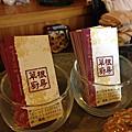 新竹草根廚房