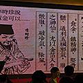 京華堂黃金酒(飲酒過量,有礙健康)