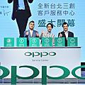 久等了!更強大、更厲害的 OPPO R9s Plus 正式登台同步宣佈將獻愛心關懷台灣學童