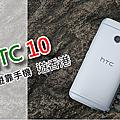 手機平板-HTC 宏達電