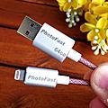 PhotoFast Memory Cable 線型 Apple Lightning 隨身碟開箱