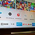 窄邊框大畫面娛樂生活!Samsung 三星 65 吋 UHD 4K (UA65NU8000W) Smart TV 智慧液晶電視開箱
