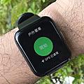 穿戴裝置-智慧型手錶運動手環防丟偵測器