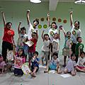 2015夏令營 超級旅行團(台灣)0706-0708幼兒