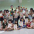 2015-夏令營-幼兒-超級旅行團(台灣)0720-0722