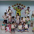 2015-夏令營-幼兒-超級旅行團(台灣)0727~0729早上