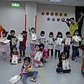 中正-2016冬令營-幼兒-我可以 0201~0203(上午-大紫教室