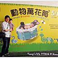 2015.05 高雄袋鼠抱抱音樂會