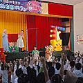 201011月社教館校巡《是誰在敲門》