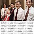 2011.7.16 世光&曼馨 結婚紀錄
