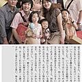2011.9.10 毅凡&宇甄 文定紀錄