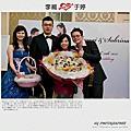 2012.03.11 李維&于婷 結婚紀錄