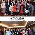 2012.11.17 俊毅&荷心 訂結婚紀錄
