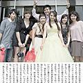 2011.6.25 厚芝&桂鈺 文定之囍