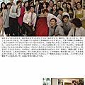 2011.10.9 志勤&雅青 婚禮紀錄