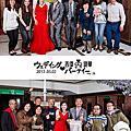2013.3.2 吉偉&艷華 結婚紀錄