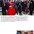 2013.03.31 維昭&彥鈞 結婚紀錄
