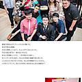 2013.07.06 志成&婉甄 結婚紀錄 成都雅宴時尚會館