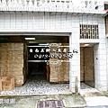 五餅二魚T4192育平九街傳統美車墅