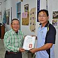 98.11.13資策會         新民MDOC       埔中社區      課程結業照片
