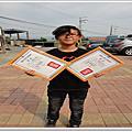 2011-08-20數碼寶貝電腦資訊競賽
