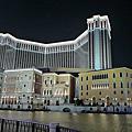 1001 Macau