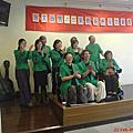 新人道合唱團