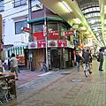 關西大阪第一天
