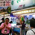 2006台北國際旅展宜蘭民宿館