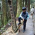 太平山.翠峰湖.鳩之澤溫泉一日遊