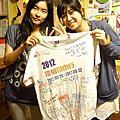 2012環島熱血美少女