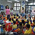 101年博物館進入校園常態性推廣教育-童話村有機農場(20120308-南屏國小)