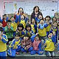 101年博物館進入校園常態性推廣教育-珍珠社區(20120313-竹林國小)