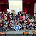 101年博物館進入校園常態性推廣教育-後山公路文物館(20120315-東澳國小)